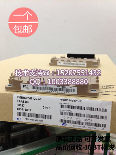Brand new original FUJI* 7MBR35VB120-50 35A 1200V IGBT power modules сабо birkenstock birkenstock bi536awtac41