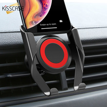 KISSCASE Car Phone Holder For Huawei P30 Pro Lite Air Vent iPhone 8 7 Plus XS XR Stand Hold