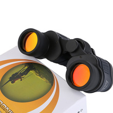 NANOO 60X60 Powerful Binoculars Telescope Low Light Night Vision With coordinates Hunting Bird Watching