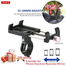 360 Rotating Mobile Phone Holders Stands For Yamaha Motorcycle bike bicycle GPS phone holder for 3.5 to 7.5 Smartphones
