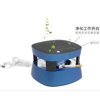 Автомобиль электронная пепельница с очистки воздуха дома большой бар пепельница гостиная офис спальня Multi Функция очистки воздуха