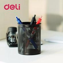 1 шт черный металлический держатель для ручек deli чехол органайзер