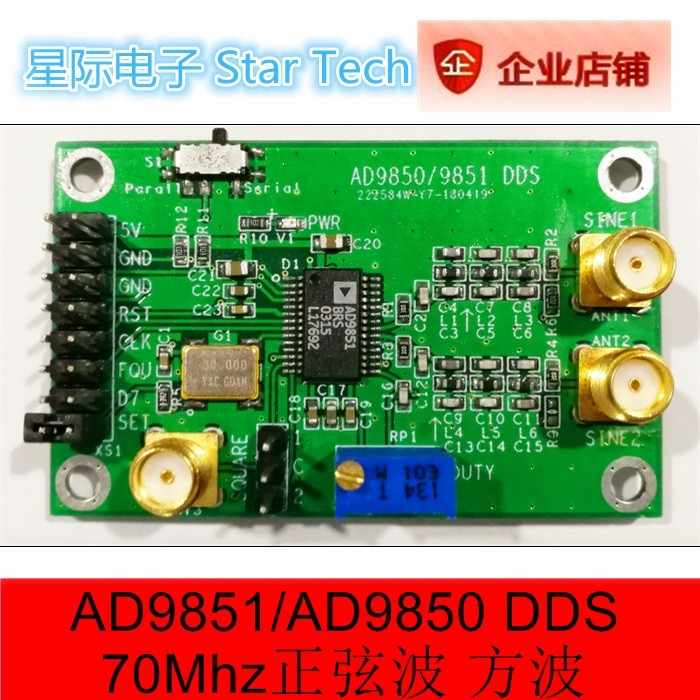 detail feedback questions about ad9851 ad9850 module dds function
