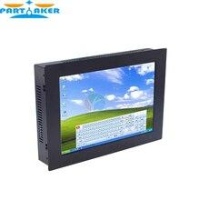 12 дюймов промышленных TOUCH PC ALL IN ONE Desktop PC с 5 провода Gtouch двойной nics Intel D2550 2 мм ультра тонкие панели 4 Г RAM 32 Г SSD