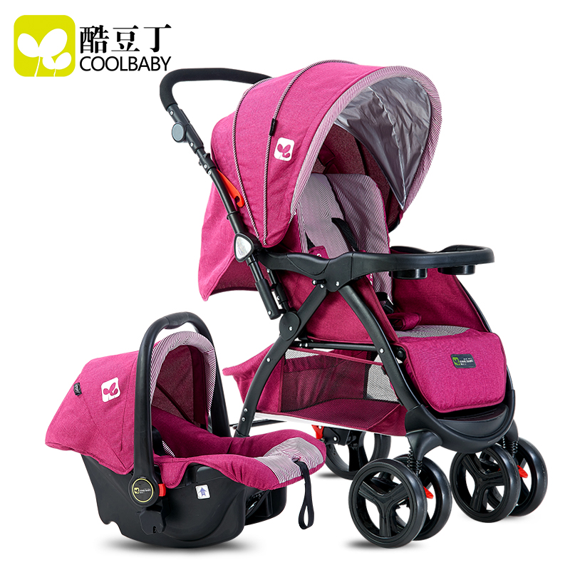 Coolbaby baby stroller baby two-way suspension folding baby car trolley with car safety seat цена
