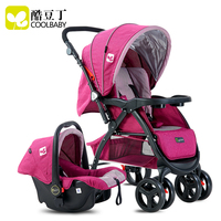 Coolbaby baby stroller baby two way suspension folding baby car trolley with car safety seat
