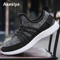 New Runner 2017 Trendy Men Running Shoes Lightweight Sports Fly Weaving Running Sneakers For Men High