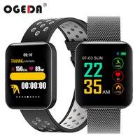 Для мужчин Смарт часы IP67 Водонепроницаемый сердечного ритма крови Давление мониторинга умные часы для фитнеса информации напоминание Смар