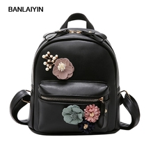 Поп прилива Японии модные цветочные женские повседневные Рюкзаки Высокое качество женские PU кожаные рюкзаки Мини Дорожная сумка Mochila хороший