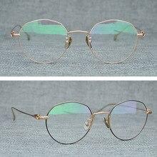 235c1174c0 Cubojue de titanio gafas marca hombres mujeres nombre Marco de gafas  Vintage gafas de la luz Ultra-Nerd