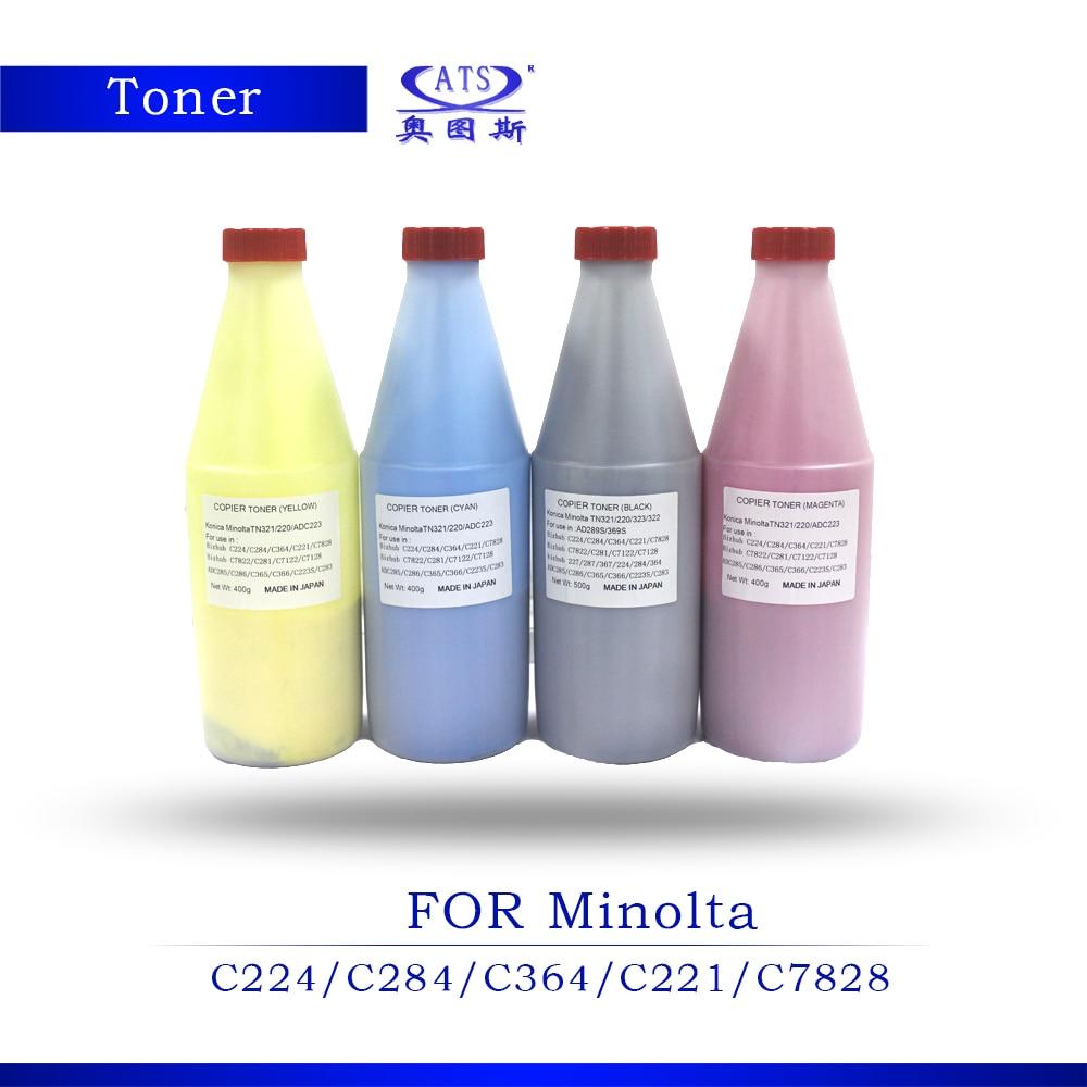 C224 C284 C364 C221 C7828 Copier Parts Toner Powder Photocopy machine Toner For Konica Minolta C 224 284 364 221 7828 bizhub c224 waste toner container for konica minolta c284 c364 c454 c554 c221 c284e c224e c364e waste toner box wx103 compatible