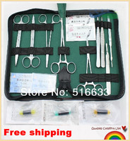 SG POST Free Shipping Surgical Sewing Bag Surgical Suture Package Kits Set Including Medical Scissors Forceps