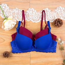 45e2ae4e5b Women Girl Seamless 3 4 Cup Push Up Bra Adjustable Support Bra Lingerie  Underwire Underwear