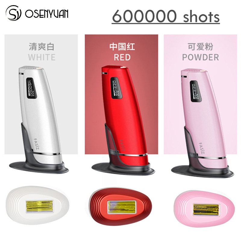 3in1 600000 pulsed IPL Laser Hair Removal Device Permanent Hair Removal IPL laser Epilator Armpit Hair Removal machine