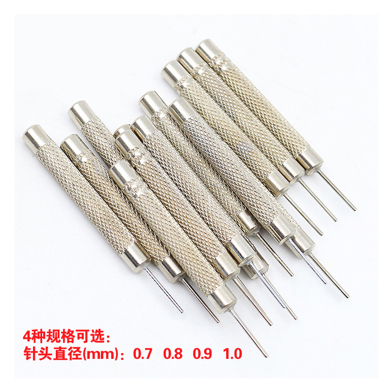 Different Price Watch For Band Bracelet Steel Punch Link Pin Remover Repair Tool 0.7/0.8/0.9/1.0mm New