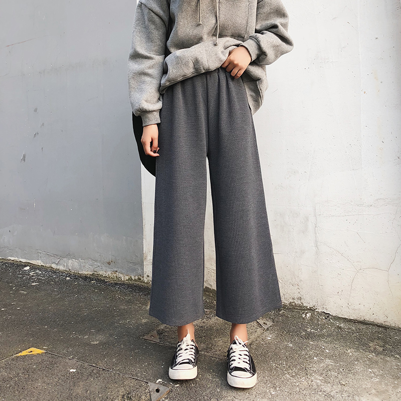 Vertical strip texture loose was thin nine points   wide     leg     pants   female autumn and winter Korean high waist casual trousers tide