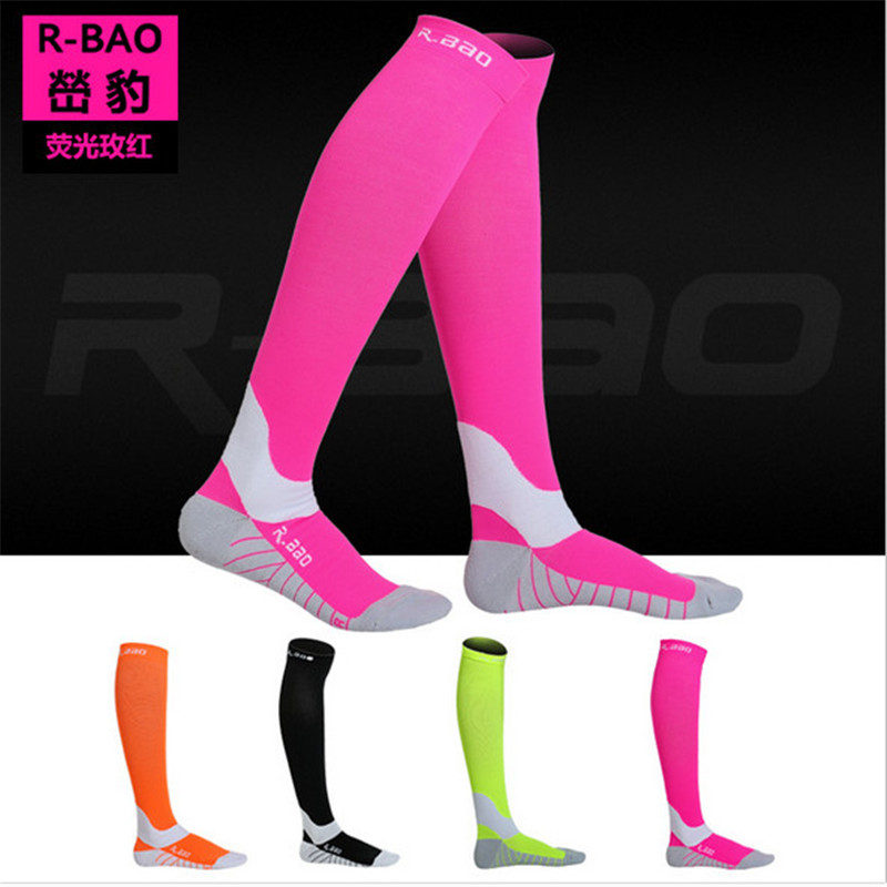 R-BAO RB7707 Outdoor Sports Socks Professional Cycling Running Marathon Compression Stockings For Men Women