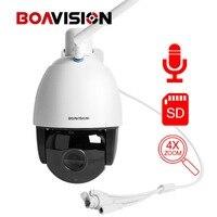 960P 1080P PTZ Speed Dome IP Camera Audio 2MP WIFI PTZ Cam Outdoor Waterproof IP66 Night