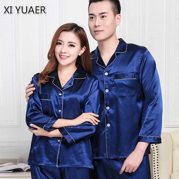 2020 Silk Pajamas Women Long sleeve Solid Satin Pyjamas Men Love Sleepwear Woman's Lounge Couples Pajama Sets Pijama Mujer XY011