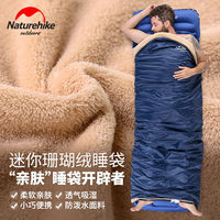 Camp Travel Home Office Compact Lightweight Coral Fleece Envelope Sleeping Bag Free Shipping