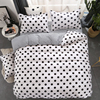 Super Soft Bedding Sets White Star Clouds Plaid Twin Full Queen Kingsize Duvet Cover Bed Sheet