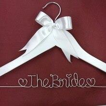 Персональная Свадебная вешалка, вешалка с именем, вешалка для платья невесты
