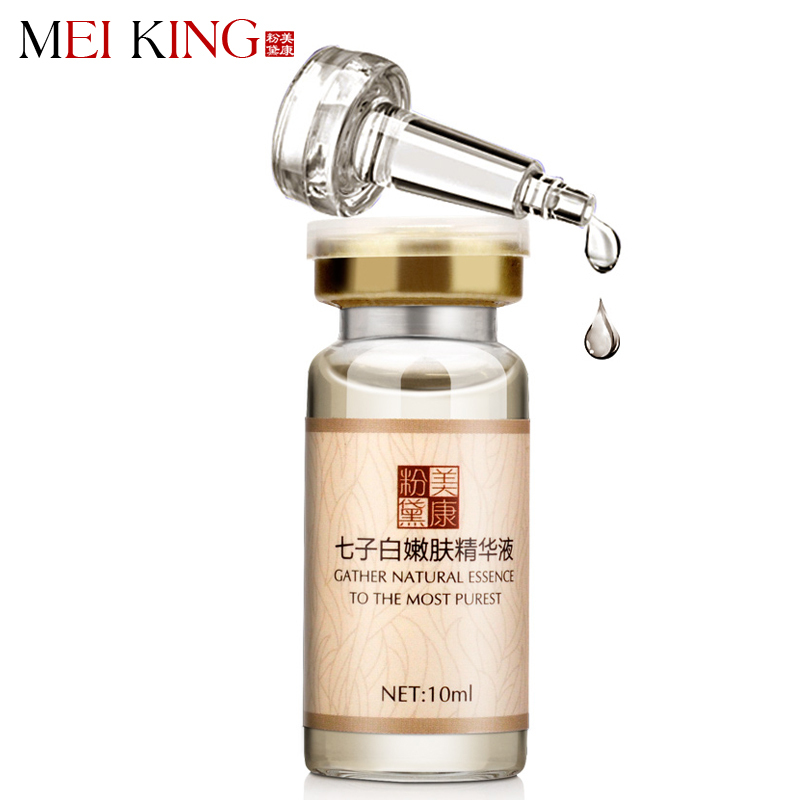 MEIKING Face Cream Moisturizing Essence Facial Serum Cream Anti Wrinkle Skin Repair Liquid Whitening Acne Blemish Skin Care 10ml