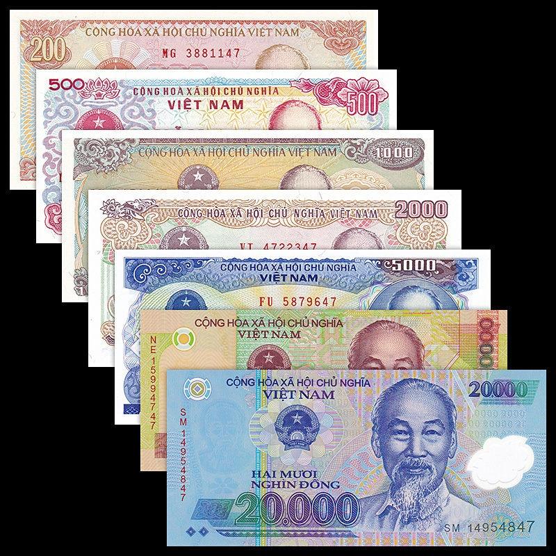 Vietnam Viet Nam Set 7 PCS, 200+500+1000+2000+5000+10000+20000 Dong, UNC Paper Notes, Asian, Gift, Collection