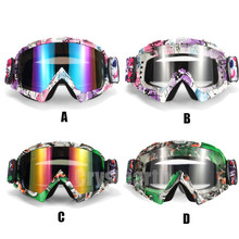 Motorcycle Outdoor Ski Goggles Big Ski Mask Glasses Skiing Men Women Snow Snowboard Eyewear Anti-sand Windproof Breathable