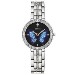Image 4 - Stryve 新人デザイナーレディース腕時計合金のファッション蝶クリスタルダイヤル防水クォーツの高級女性の腕時計送料無料でブレスレット