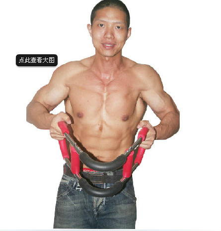 40KG arm Muscle workout equipment Fitness & Body Building Hand Gripper Strengths arm power Fitness Equipments image