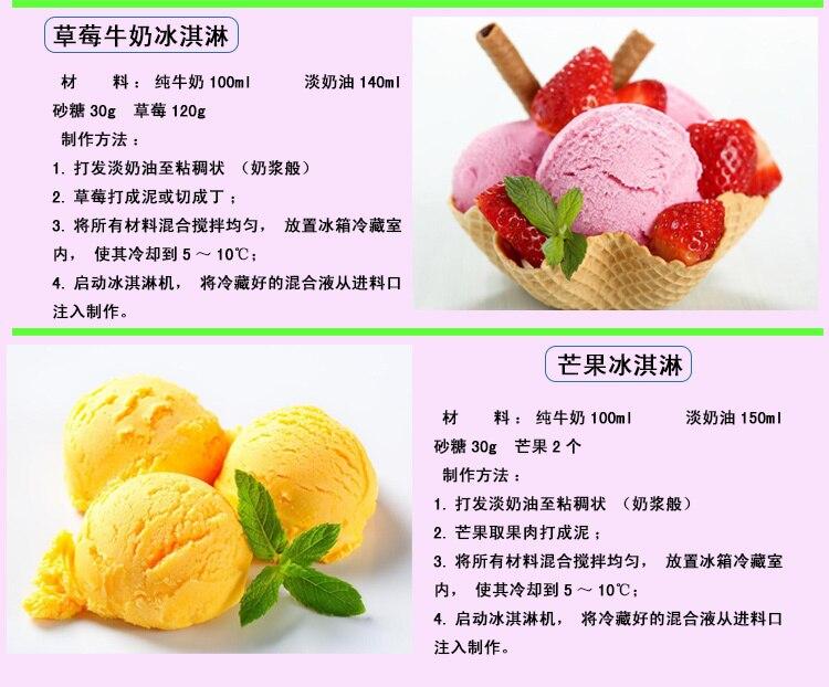 Household Small-sized Fully Automatic Self-control Fruits Ice Cream Machine Self-control Ice Cream Children Self-control Cone 23