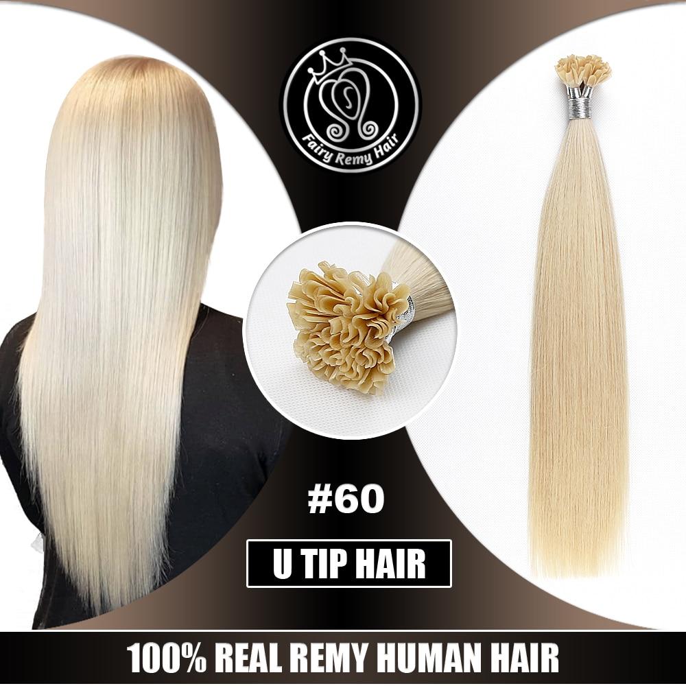 Fairy Remy Hair Fusion Hair Extensions 1g/Strands Pre Bonded Fusion Hair Extension On The Keratin Capsule Nail Tip Hair 50s/pac