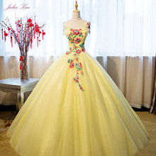 JULIA KUI Vintage Ball Gown Quinceanera Dresses