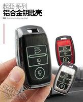 1x 3 Colors Aluminum Alloy Key Shell + Alloy Key Chain Rings Car Protective Case Cover Skin Shell For Kia KIA Smart 3 Key Style