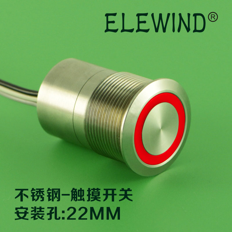 22mm capacity touch switch NO type/Prolong 30S (22mm,TS22-10T30/Y/SS/R-G/24V,Rohs,CE) elewind 22mm ring illuminated piezo switch 22mm ps223p10yss1b24t rohs ce