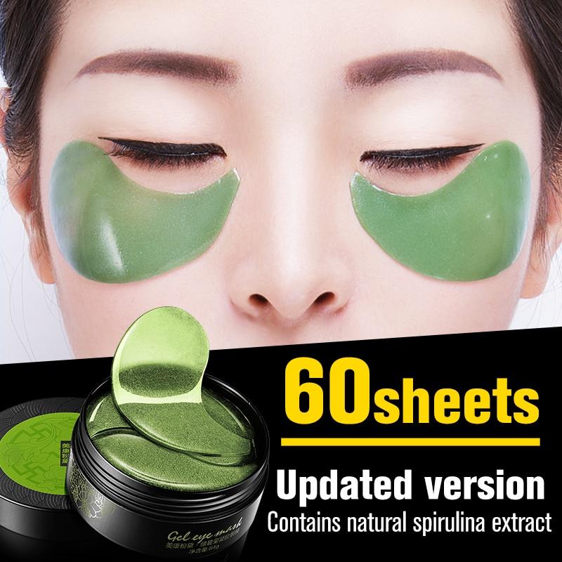 MEIKING Collagen Crystal Eye Mask Gel Eye Patches 60pcs Njega za oči - Briga o koži - Foto 6