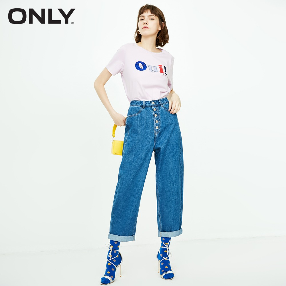 ONLY 2018 cropped Low-waist   jeans   female |118349552