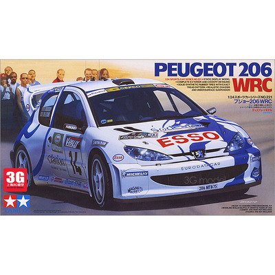 1 24 Car Model Scale Assembly Car Model PEUGE0T 206 WRC Rally Car Building Model DIY