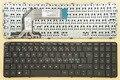 New Nordic Danish Keyboard For HP Pavilion 17-e113so 17-e121eo 17-e121so 17-e123eo 17-e123so Laptop Black With Frame