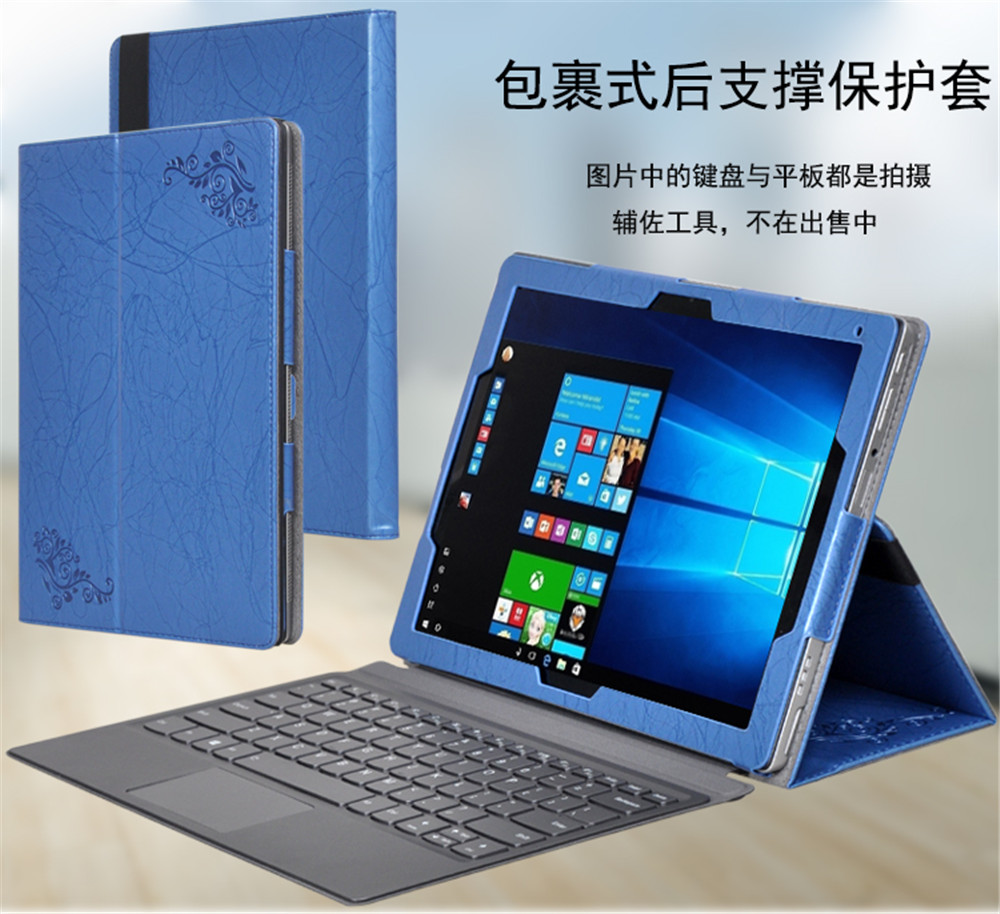 Solid Print Flip Stand PU Leather Case Cover For Lenovo MIIX 520/MIIX 510/MIIX 5PLUS Armband Tablets&e-Books Shell Case