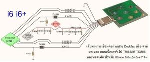 Image 2 - 10pcs סיטונאי טעינת Dock Flex קל מבחן לוח כלי עבור אנדרואיד מיקרו USB Smartphone תיקון