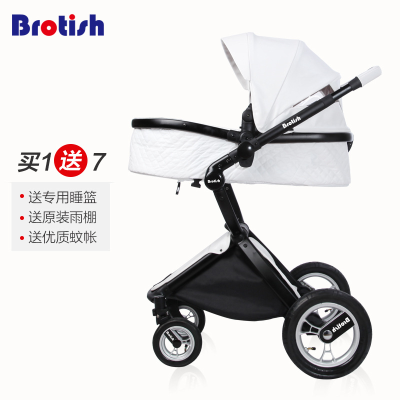 Baillieu Toth Baby Stroller, High Landscape, Can Sit, Lie, Two-way, Four Wheel Shock Absorbers, Light Children's Trolley baby stroller high landscape four wheel shock cart can sit can lie