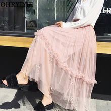 OHRYIYIE Tulle Beading Skirt Women 2019 New Spring Autumn Skirts Female  Pearl Tutu Pleated Femme