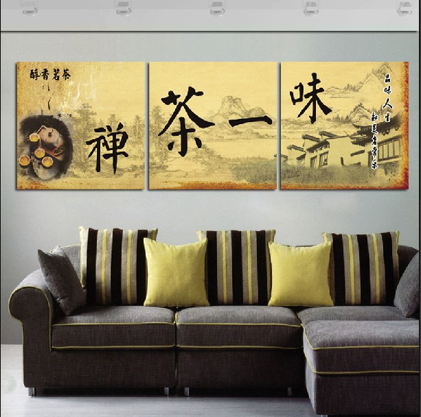 Dorable Oriental Wall Art Component - Wall Art Collections ...