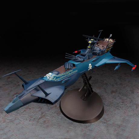 64508 1/1500 Space Pirates, Arcadia, Second Warships (ghost Death Shadow)