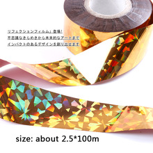 1pcs/lot 2.5cm*100m Beauty Nail Foil Colorful Transfer Stickers Starry Sky Decals for Art Decoration Tips Manicure Tools