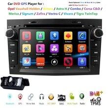 Un Touch Screen Auto Lettore DVD Sistema di Navigazione GPS Per Opel Zafira B Vectra C D Antara Astra H G combo DAB + Bluetooth moto Radio