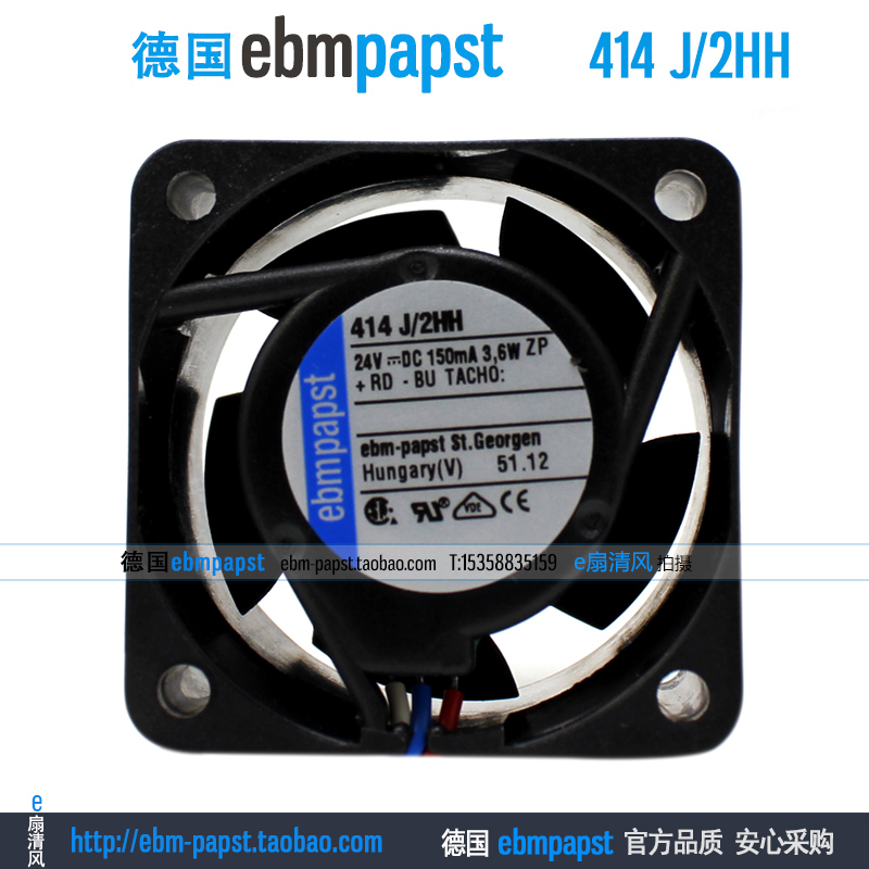 Original new ebm papst 414 J2HH 414J2HH DC 24V 0.15A 3.6W 40X40x25mm Server Square fan new original ebm papst iq3608 01040a02 iq3608 01040 a02 ac 220v 240v 0 07a 7w 4w 172x172mm motor fan