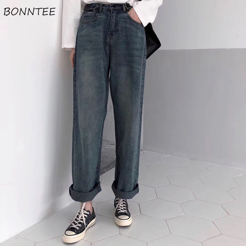 Jeans Women Solid High Waist Loose Full Length Zipper Fly Pockets Vintage Washed Wide Leg Womens Jean Leisure Simple All-match